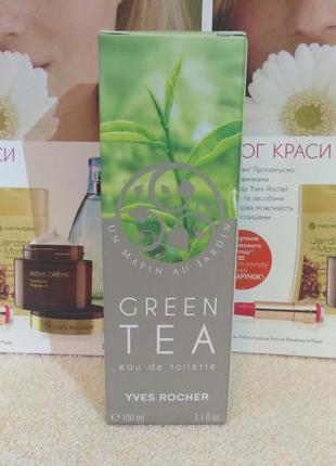 Туалетная вода зеленый чай ив роше