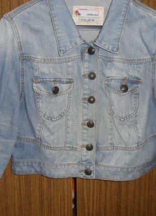 Стильная,укороченная,джинсовая куртка(грудь-104см.)