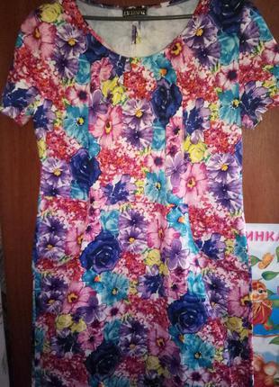 Платье - футляр для стильной и деловой девушки  с пышными формами + подарок