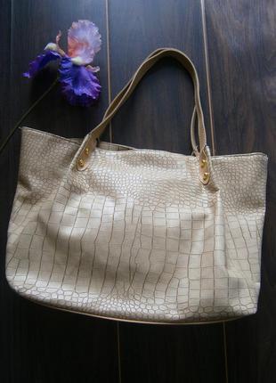 Бежевая сумка шоппер