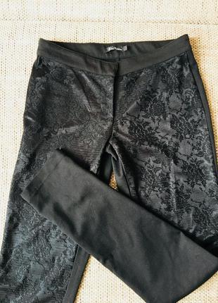 Брюки  штаны kira plastinina.