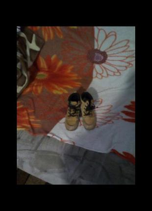 Клёвые кожаные ботинки