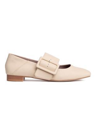 Женские новые классические бежевые туфли на плоском ходу лоферы балетки