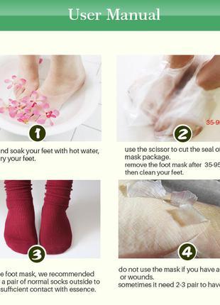 Отшелушивающая маска-носки пилинг для ног3 фото