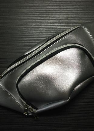 Бананка silver, сумка на пояс