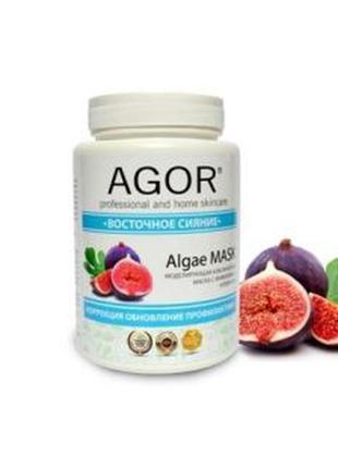 """Альгинатная маска """"восточное сияние"""" agor (25g, 100g , 200 g)"""
