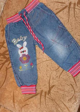 Детские джинсы на манжете и резинке class класс 6-18м