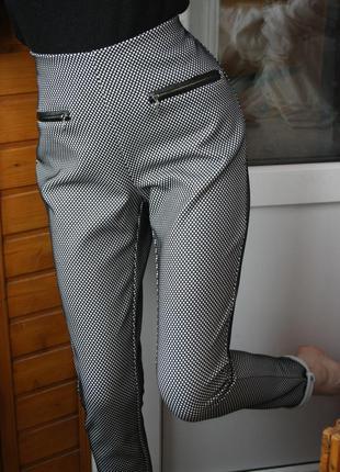 Зауженные брюки с высокой посадкой peacocks