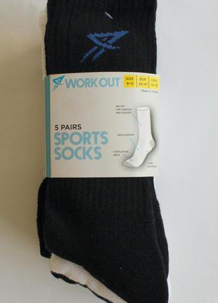 Комплект теплых мужских носков workout primark