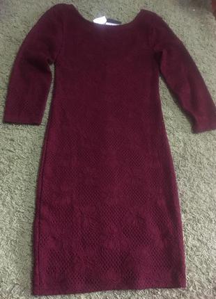 Шикарное ажурное платье stradivarius