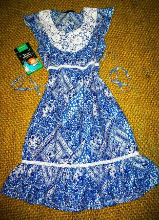 Платье  с пояском и кружевом в стиле ретро