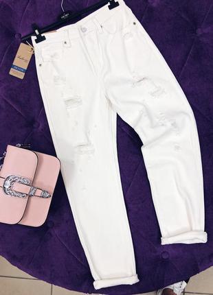 Стильные белые джинсы mom в наличи люкс качество