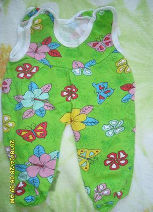 Детская одежда для дома на возраст 0-3 мес