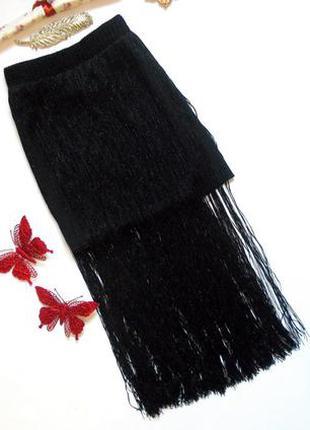 Шикарная черная юбка с бахромой миди макси длинная с люрексом