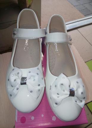 Туфли 31_36 размер