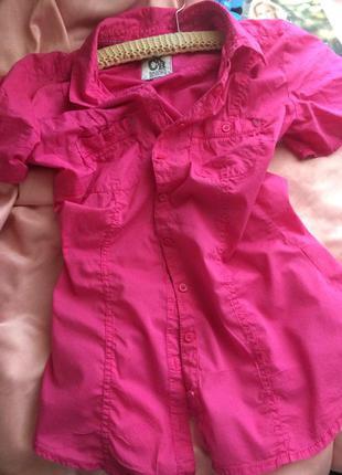 Рубашка ярко- розового цвета clockhouse