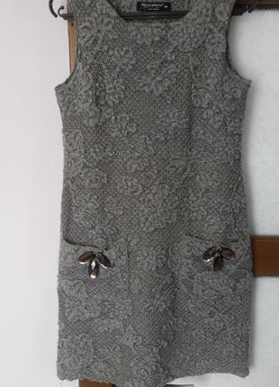 Платья, плаття