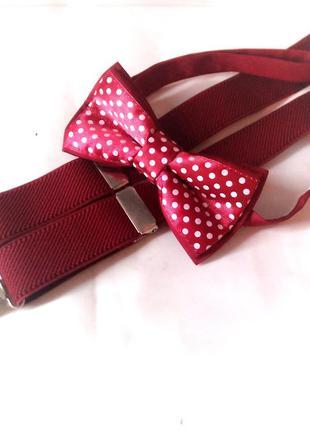Авторский комплект галстук- бабочка + подтяжки