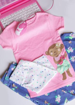 Пижама детская для девочки carters на 6 и 7 лет (сет 3в1)