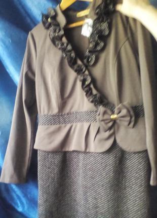 Стильное  брендовое  платье defile lux  (52-54р.)