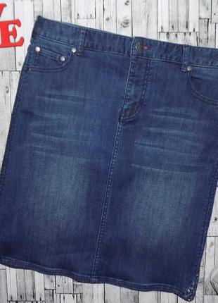 Обвал цен!!! джинсовая юбка