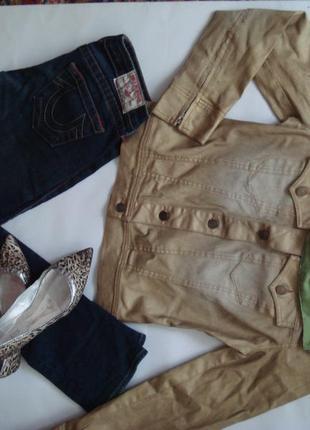 Золотистая джинсовая куртка fornarina