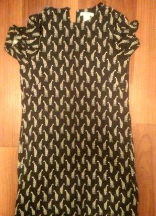 Платье h&m с вырезами на спинке