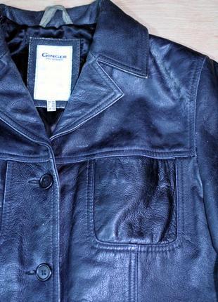 Кожаная куртка с потертостями р-р 38