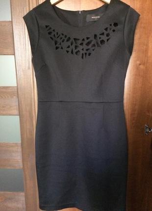 Нарядное платье с перфорацией(днепр)