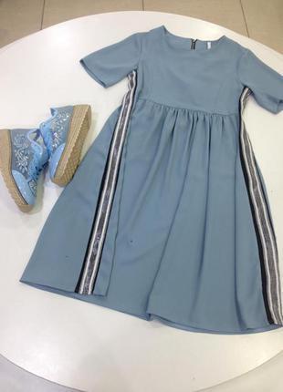 Платье от imperial