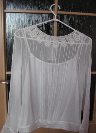 Красивая нежная блузочка