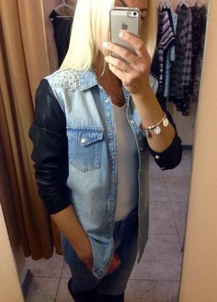 Стильная рубашка/ пиджак джинсовый с кожаными рукавами/шипы / uk 6-8