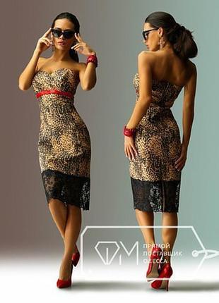 Стильное джинсовое платье-стрейч с леопардовым принтом, длиной миди с кружевом!