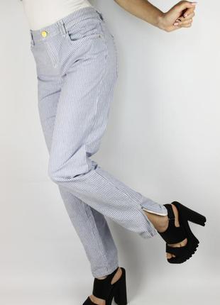 Зауженные укороченные трендовые  легкие джинсы штаны в вертикальную полоску massimo dutti