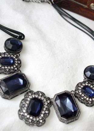 Кольє сині камні