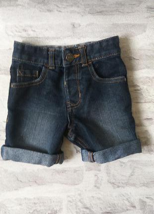 Крутые, стильные джинсовые шорты!