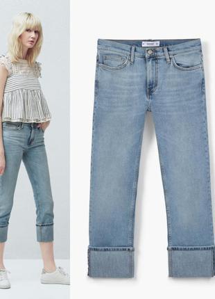 Светлые джинсы mango 26 размер,светло-голубые джинсы 34 размер