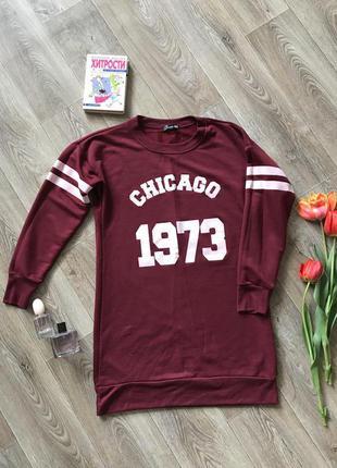 Свитшот , свитер , джемпер , платье-свитшот