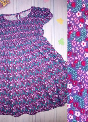 Миленькое платье в цветочек, 92- 98, pep&co