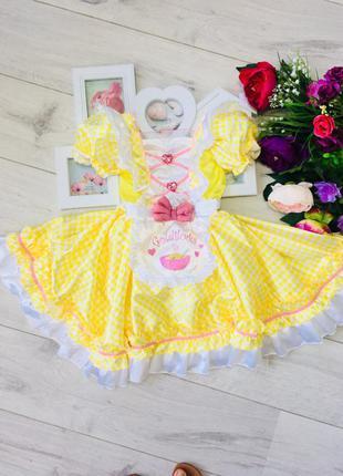 Карнавальный костюм платье