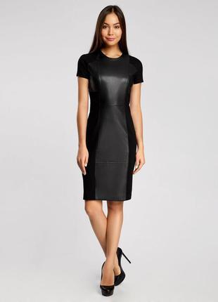 Платье со вставками из эко-кожи