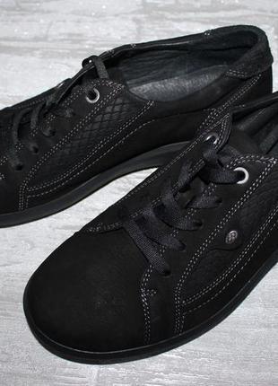 Стильные кожаные кроссовки немецкой фирмы medicus  размер 6,5