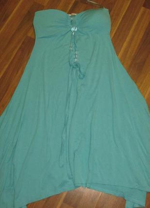 Красивейший сарафан, платье, сарафан.
