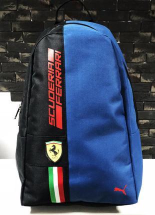 Яркий спортивный рюкзак