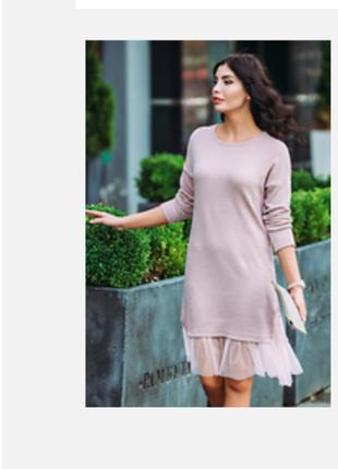 Модное трендовое платье украинского бренда molegi