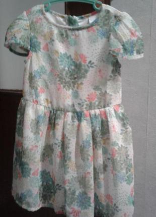 Нарядное летнее платье 104 р.