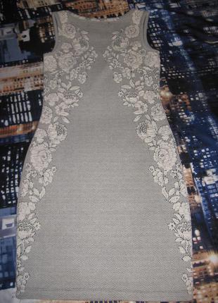 Top secret трикотажное платье