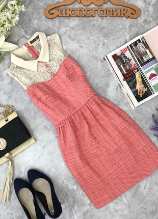 Платье насыщенного розового цвета с гипюровым верхом.  dr181818  atmosphere