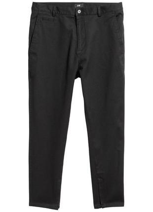 Стильные брюки джинсы от h&m