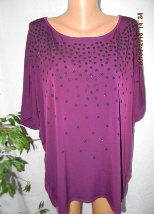 Нарядная блуза очень большого размера m&co